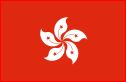 hong kong flag1